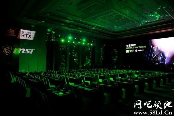 2020 NVIDIA MSI 渠道网吧峰会会圆满召