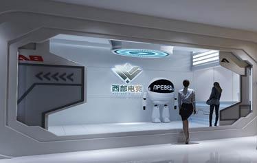电竞馆:重庆西部电竞U城电竞馆装修设计