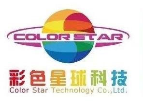 彩色星球科技计划收购海南网神网咖超51%股权