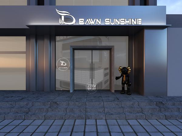 bawn sunshine 电竞酒店设计效果图