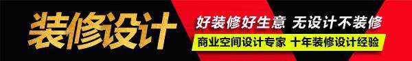 网咖和电竞酒店交流社区-网吧领地论坛 -  bbs.58Ld.Cn