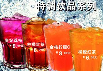 【网咖水吧】网咖水吧设备及菜单定制原则!