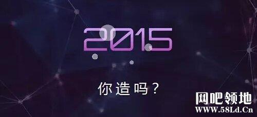 一个改变中国网吧格局的富二代!