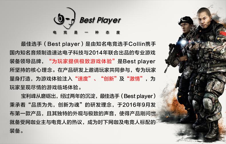 网咖最佳选手Z260游戏耳机 炫酷造型 7.1音效 一年换新!