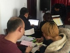 天津东丽区召开网吧转型升级工作推动会