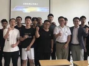 """北京白夜网咖进校""""抢""""首批电竞大专生"""