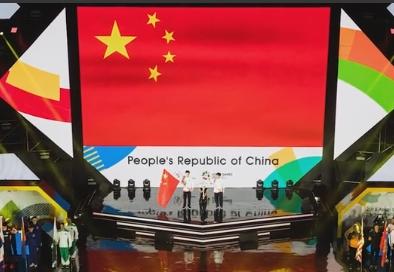中国夺亚运电竞首金 全胜完美捍卫荣耀