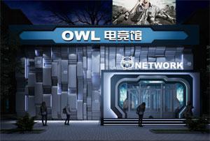 长春OWL电竞馆效果图――网咖电竞酒店模式