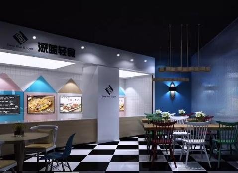 网咖+餐饮:天津深蓝电竞设计效果图