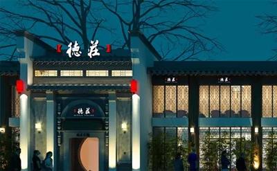 ZBM空间设计:德庄火锅-中式之美,古韵犹存