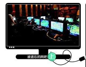 网吧主流用户群体中90后超五成 玩游戏是第一目的占比超八成