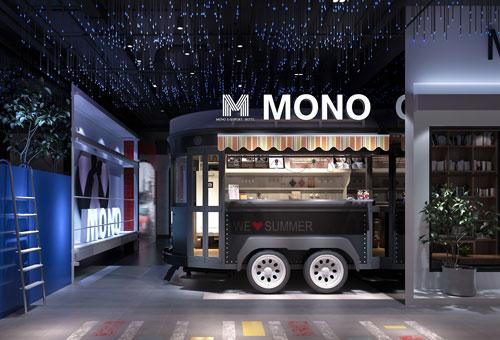 MONO电竞酒店设计效果图 网红街景主题