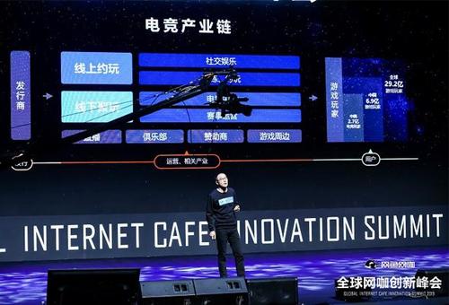 网鱼网咖创始人黄锋:网咖行业存