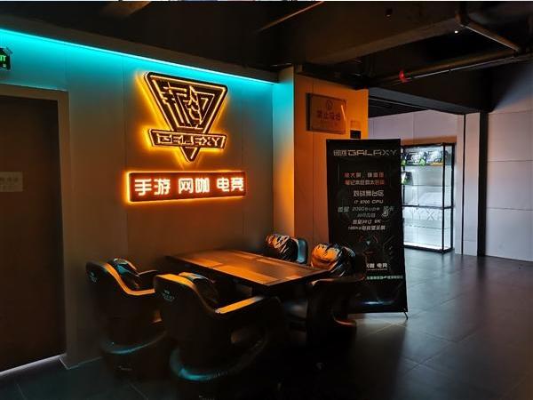 广州银河电竞馆摩登城店 RTX 2080S畅享2K